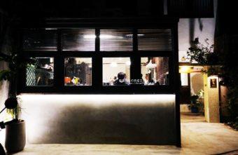 山色│山林香的泰式咖哩品牌專門店落腳黎明新村,將紅、黃、綠三種咖哩再升級