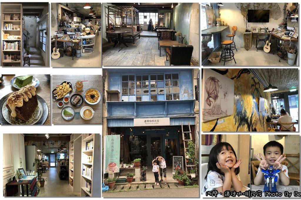 2018 10 26 171841 - 新竹咖啡推薦│8間新竹咖啡店美食懶人包