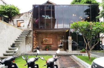 堅果小巷│唯美玻璃屋、老屋改造彩繪牆面新空間,好堅果咖啡新作