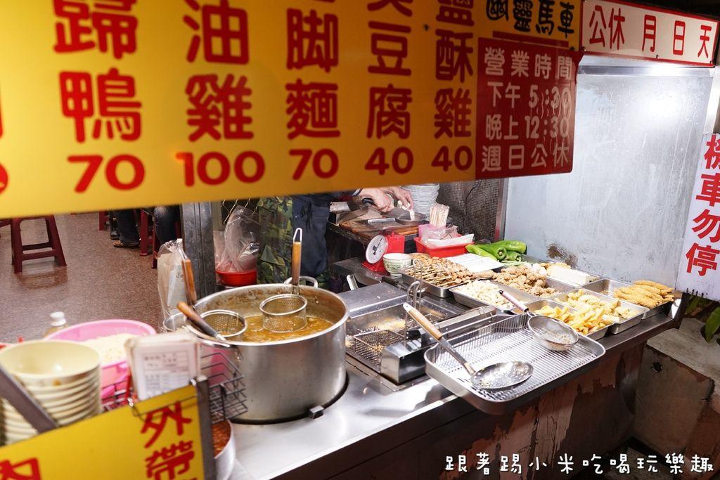 2018 10 29 150601 - 竹北美食餐廳推薦│18間新竹竹北小吃美食懶人包