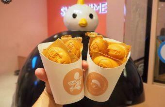2018 10 29 223914 340x221 - 魚刺人雞蛋糕,文心秀泰內粉紅小巴士賣雞蛋糕好cute~