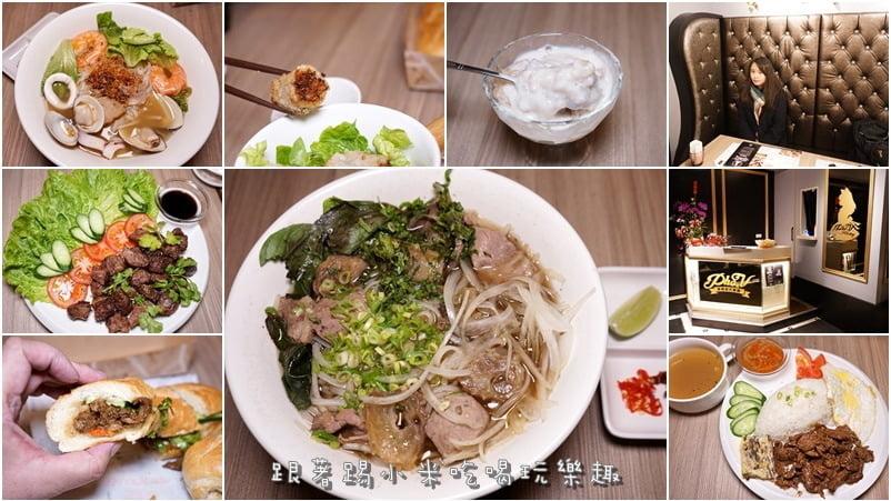 2018 10 30 160230 - 新竹東區民族路有什麼好吃的?7間新竹東區民族路美食懶人包