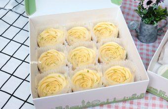 2018 10 31 010452 340x221 - 團購︱Cream Tea.如夢幻般的美味玫瑰花造型檸檬塔,每日限量製作,一等數月是常態,想吃真的要有耐心,食尚玩家報導