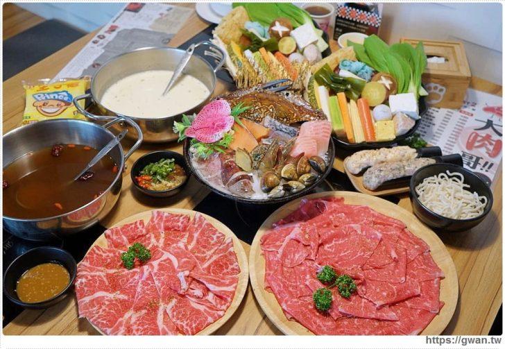 2018 11 01 234851 728x0 - 熱血採訪 | 養鍋東英店中午開鍋囉!!大肉哥最低49元給你加倍肉量,菜盤還可以換肉肉呦~