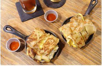 2018 11 02 144302 340x221 - 台北蛋餅有什麼好吃的?8間蛋餅早餐懶人包