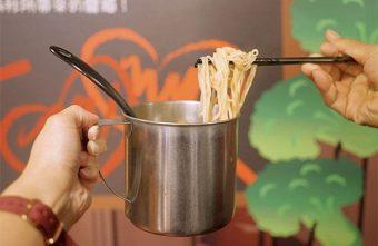 熱血採訪 | 就醬子烤吧冬季新品上市!8款統一脆麵創意料理超浮誇