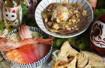 2018 11 03 201608 340x221 - 嶺東學區平價日式料理!還有白飯、飲料、味噌湯讓你免費吃到飽~