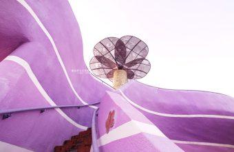 星願紫風車-新社紫色浪漫打卡景點,結合幸福跟夢想的大型音樂盒