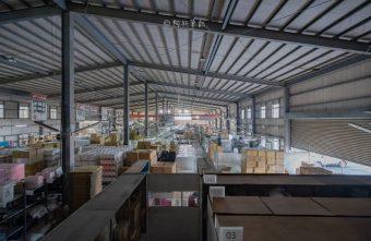 熱血採訪│樹德生活收納台中最後一場收納商品廠拍只有5天,千種收納品遷廠廠拍全出清最終回