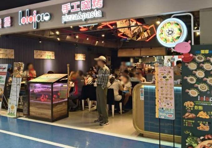 菈菈百匯廚坊豐原家樂福店|260元起披薩 烤雞腿 炸薯條 飲料 甜點無限吃到飽