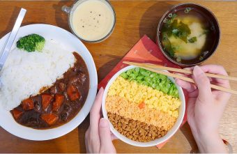 2018 11 08 154518 340x221 - 大安區咖哩飯有什麼好吃的?5間大安咖哩飯懶人包