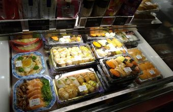 2018 11 10 100724 340x221 - 爭鮮中友百貨店|外帶精緻餐盒種類多 一貫壽司10元起 美味不變價格更便宜