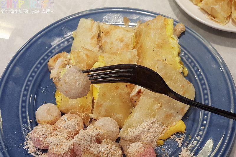 2018 11 11 153946 - 台中湯圓有什麼好吃的?10間台中湯圓懶人包
