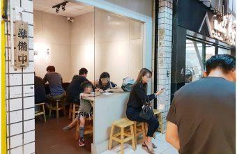 2018 11 12 222112 340x221 - 貓吃餃子 | 低調日式煎餃藏在巷子裡,開店沒多久就客滿了!!