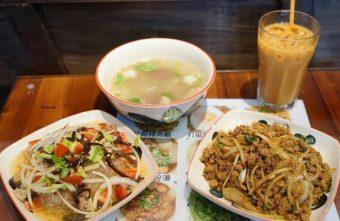 2018 11 13 102033 340x221 - 台中南屯︱一個人也能輕鬆吃泰式料理 泰粉味泰國米粉湯