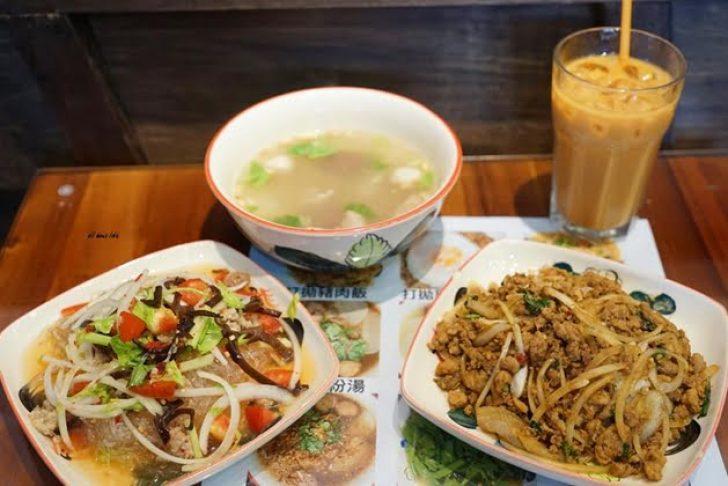 2018 11 13 102033 728x0 - 台中南屯︱一個人也能輕鬆吃泰式料理 泰粉味泰國米粉湯