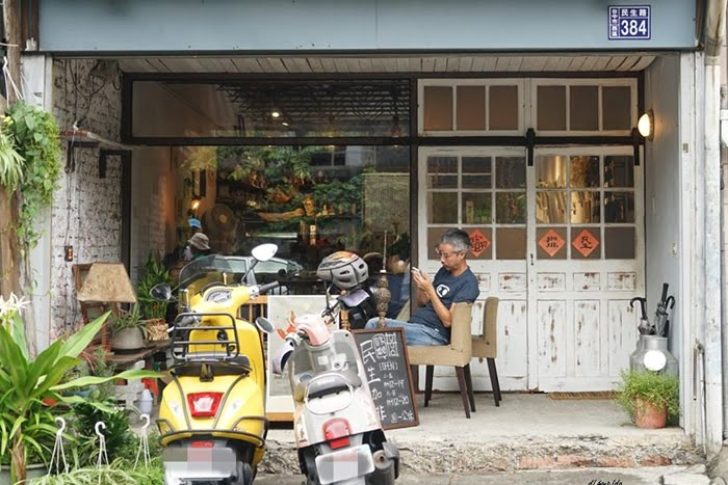 2018 11 13 120740 728x0 - 民生咖啡︱審計新村旁很有味道的老宅咖啡館