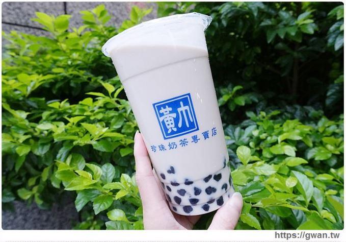 2018 11 13 155547 - 台北奶茶有哪些?10間台北鮮奶茶、珍珠奶茶懶人包