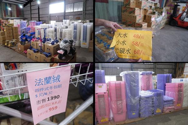 2018 11 14 133629 - 熱血採訪│台中海線最新300坪玩具批發店就在佳昇玩具批發