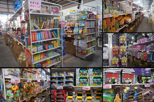 2018 11 14 133638 - 熱血採訪│台中海線最新300坪玩具批發店就在佳昇玩具批發