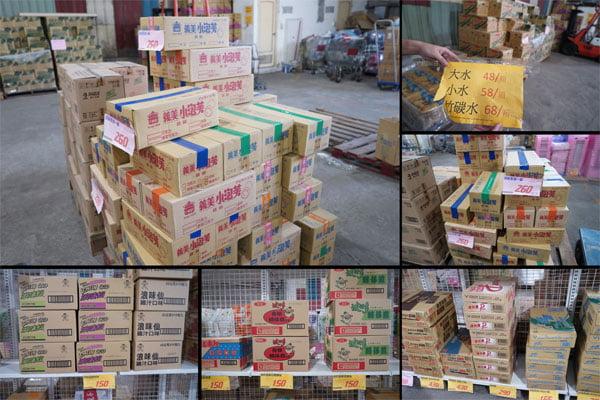 2018 11 14 133657 - 熱血採訪│台中海線最新300坪玩具批發店就在佳昇玩具批發