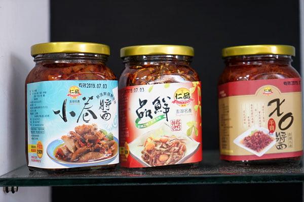 2018 11 14 151311 - 澎湖海鮮餐廳有什麼好吃的?10間澎湖海鮮美食懶人包