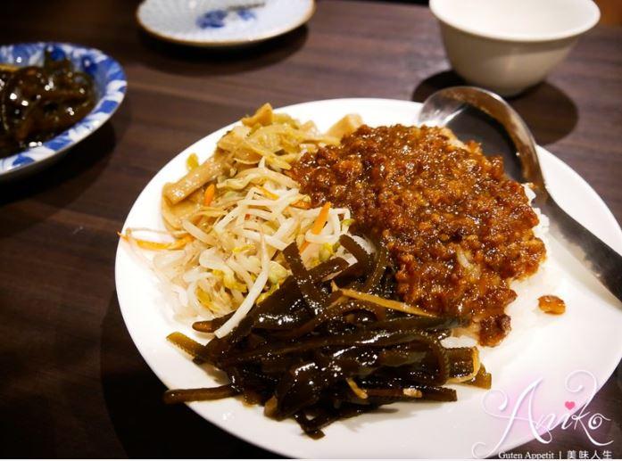 2018 11 15 164109 - 東門站美食有什麼好吃的?10間台北東門站美食懶人包
