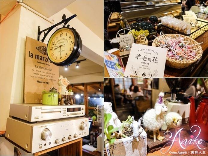 2018 11 15 164337 - 東門站美食有什麼好吃的?10間台北東門站美食懶人包