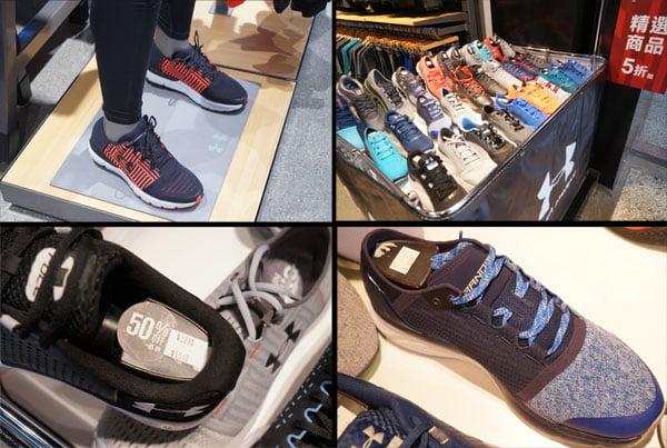 2018 11 19 162436 - 熱血採訪│UA 台中豐原OUTLET超殺優惠又來了,多種鞋款全面五折起
