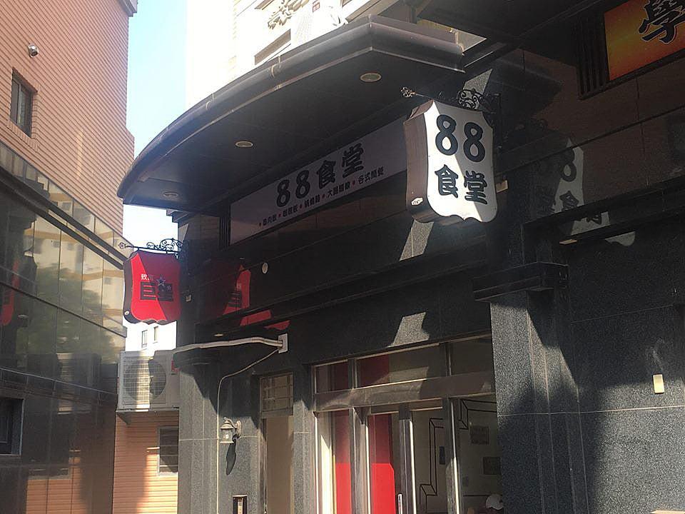 2018 11 20 142847 - 靜宜巨星商圈美食街│12間沙鹿巨星廣場美食生活懶人包
