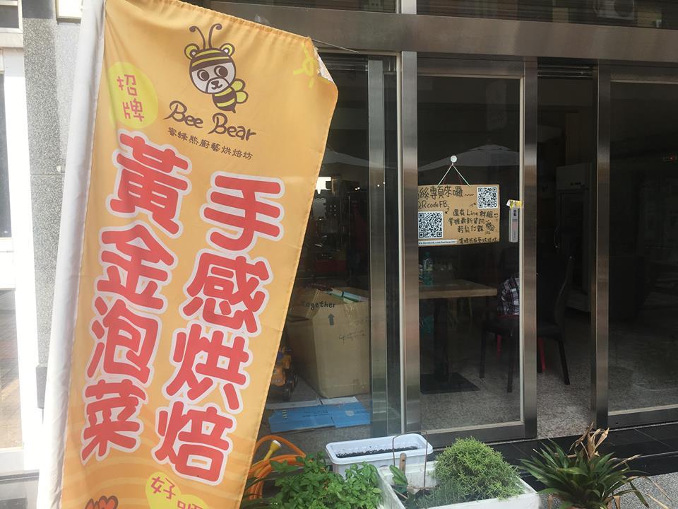2018 11 20 142856 - 靜宜巨星商圈美食街│12間沙鹿巨星廣場美食生活懶人包