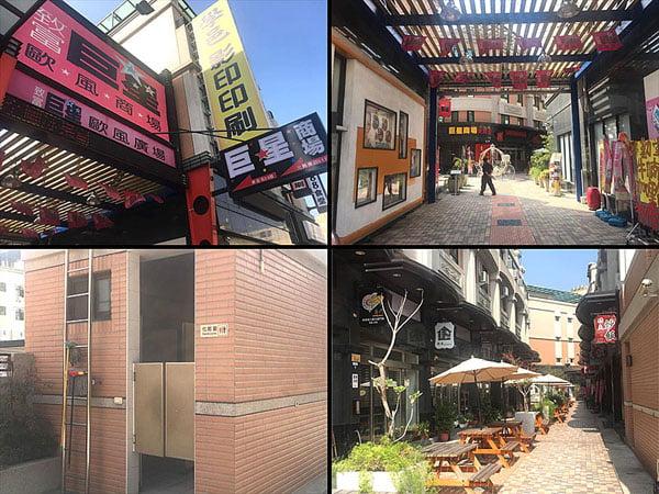2018 11 20 143704 - 靜宜巨星商圈美食街│12間沙鹿巨星廣場美食生活懶人包