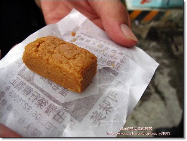 2018 11 20 164526 - 2019澎湖馬公市美食小吃海鮮餐廳38間懶人包