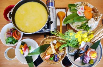 熱血採訪|鮨彩壽司割烹台中新時代店~豐盛精緻的和食料理、鍋物、丼飯 套餐、單點自由搭配 鍋祭滿千送百活動到年底!