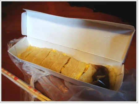 2018 11 22 161833 - 澎湖早餐有什麼好吃的?7間澎湖早餐懶人包