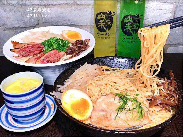 2018 11 22 172755 - 2019澎湖馬公市美食小吃海鮮餐廳38間懶人包
