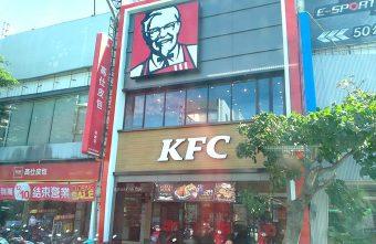 2018 11 25 105011 340x221 - 肯德基KFC台中河南餐廳新開幕 有自助點餐機 可使用信用卡及悠遊卡 逢甲也有肯德雞