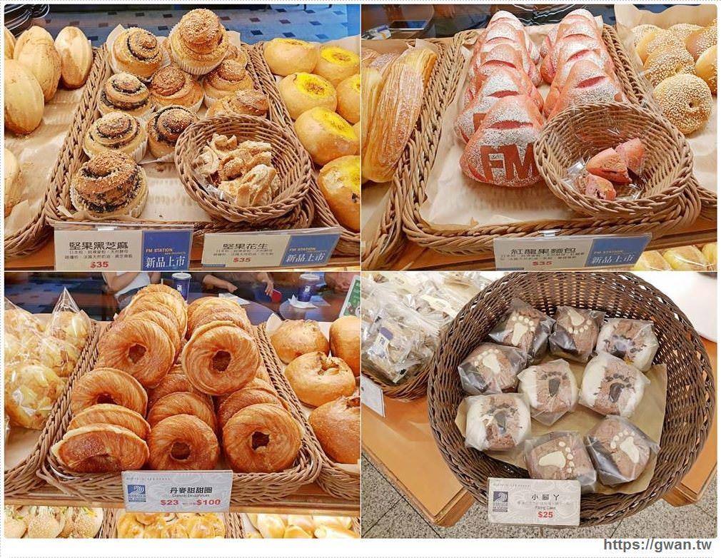 2018 11 25 143647 - 台中烘焙坊有什麼好吃的?14間台中烘焙坊麵包懶人包