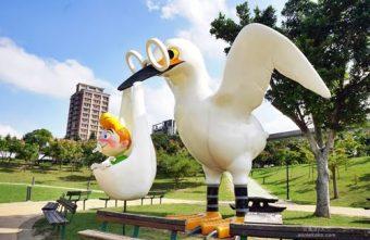 2018 11 25 193918 340x221 - [桃園景點]青塘園地景  乘載著夢想的桃機一號  超萌的送子鳥送來幸福 還有適合野餐的大草原