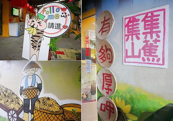 2018 11 26 171852 - 南投集集美食餐廳小吃旅遊攻略!從集集火車站出發找美食必看