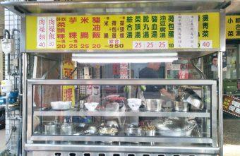 2018 11 27 163552 340x221 - 萬代福古早味菜頭粿~古早味平價小吃 近萬代福影城、中華路夜市