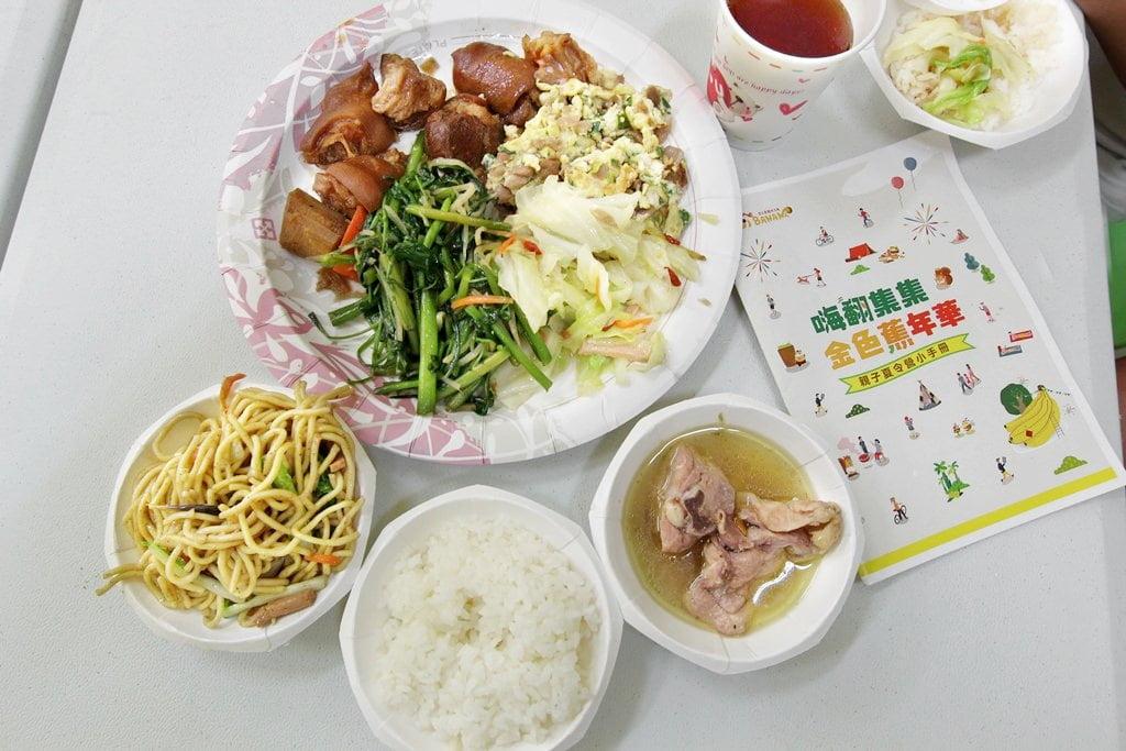 2018 11 28 165628 - 南投集集美食餐廳小吃旅遊攻略!從集集火車站出發找美食必看