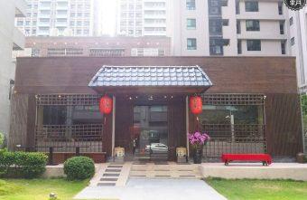 2018 11 29 220527 340x221 - 熱血採訪 | 崇德路日式庭園食堂,精緻簡餐含主菜有七道菜色,優雅環境下用餐舒適又超值!