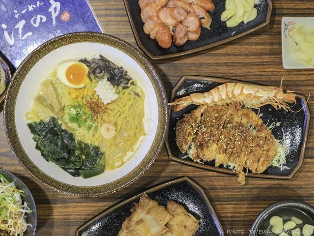 2018 11 30 145059 - 西屯區拉麵有什麼好吃的?10間西屯區拉麵沾麵懶人包