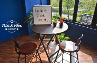 2018 11 30 225615 340x221 - 早捌 x 柳川 | 柳川水岸 附近早午餐,近中華夜市、台中醫院