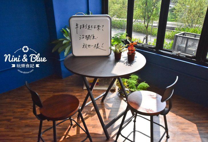 2018 11 30 225615 728x0 - 早捌 x 柳川 | 柳川水岸 附近早午餐,近中華夜市、台中醫院