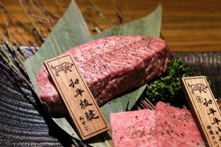 上吉燒肉, 國父紀念館站, 東區美食, 東區燒肉, 國父紀念館站美食