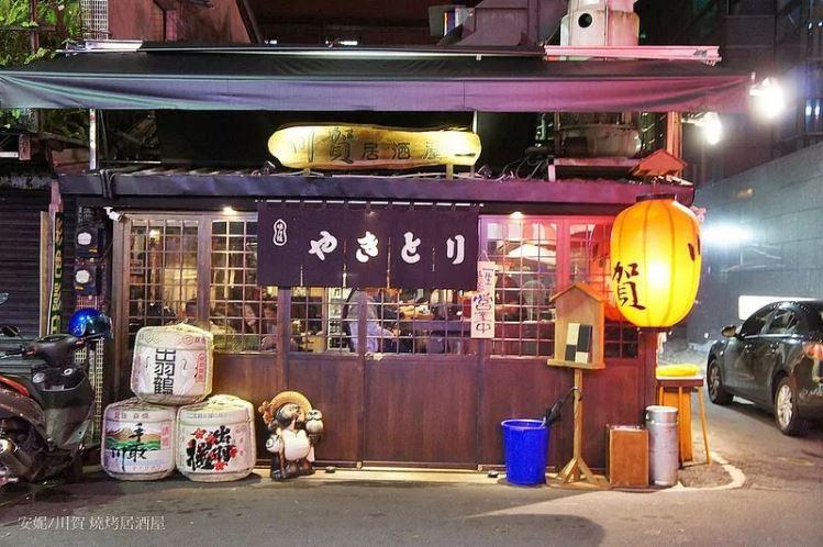 2018 12 04 115445 - 南京復興站餐廳推薦│20間南京復興站美食懶人包