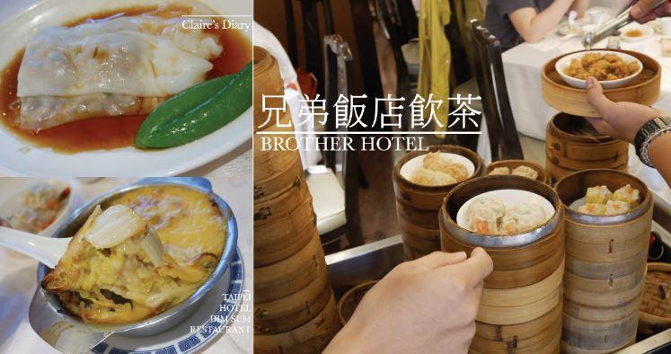 2018 12 04 115450 - 南京復興站餐廳推薦│20間南京復興站美食懶人包