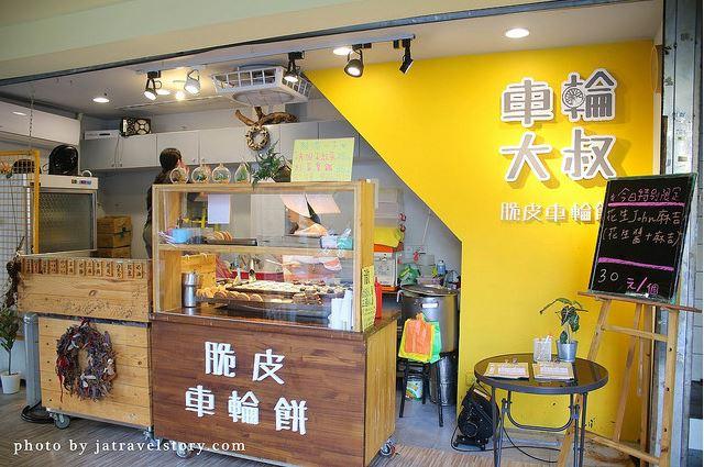 2018 12 04 115501 - 南京復興站餐廳推薦│20間南京復興站美食懶人包